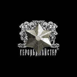 """Фото Знак на погон Службы судебной охраны """"Шестиконечная звезда"""""""