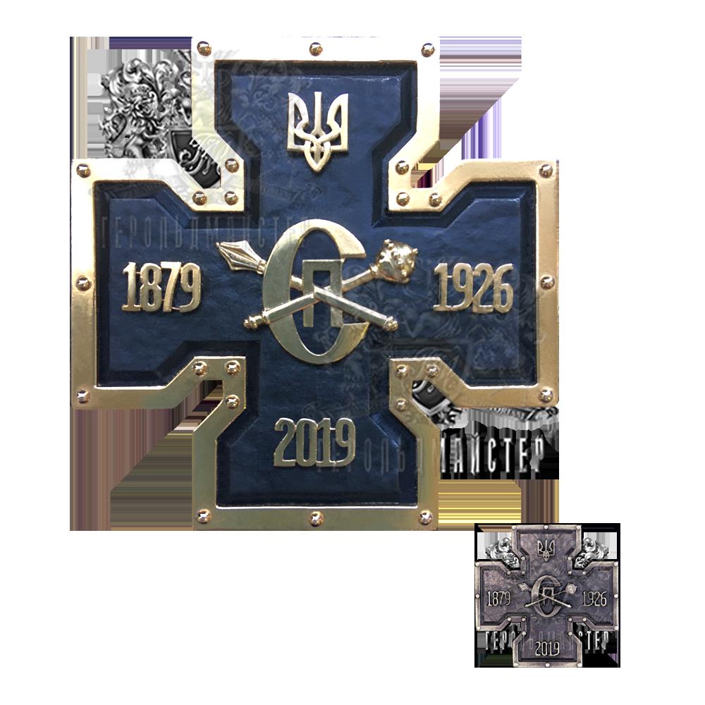 Фото Пам'ятний знак на честь 140-річчя Головного Отамана Військ УНР Симона Петлюри