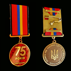 "Фото Commemorative medal ""75 years of the Victory over nazism in the Second World War"""