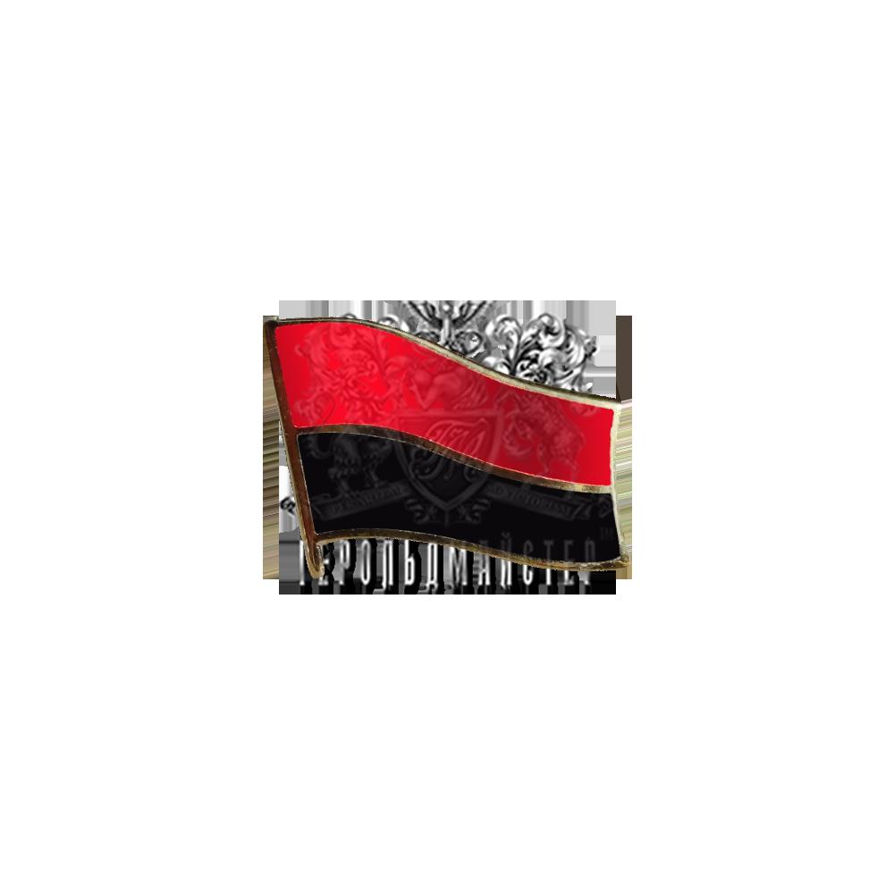 """Фото Значок """"Прапор червоно-чорний"""", шліфована емаль, позолота"""