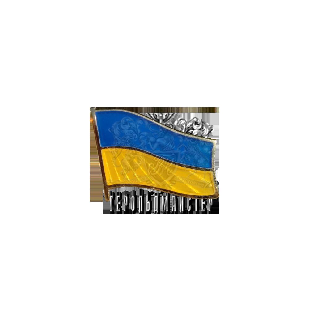 Фото Значок «Флаг Украины», шлифованая эмаль, позолота