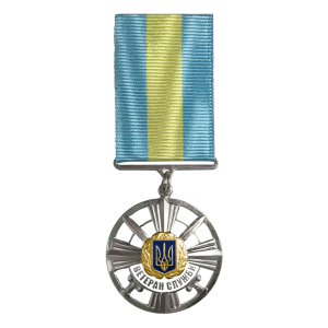 "Фото Medal ""Veteran of the MDU Service"""