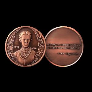 Фото Сувенірна медаль з нагоди 150-ти річчя з дня народження Лесі Українки