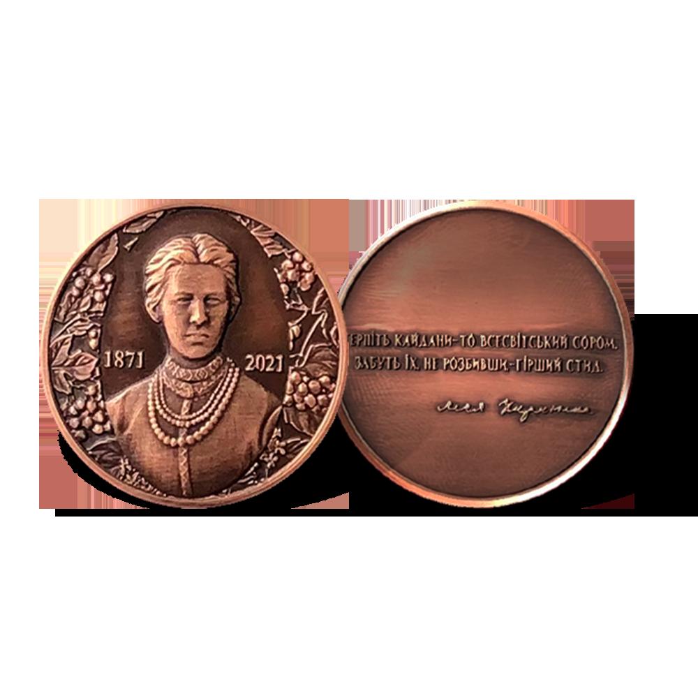 Фото Сувенирная медаль по случаю 150-летия со дня рождения Леси Украинки