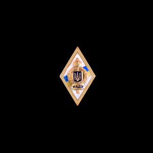 Фото Миниатюра к нагрудному знаку (Ромбу) об окончании «НАДУ»(Национальная академия государственного управления при Президенте Украины)