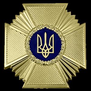 Фото Кокарда на фуражку «Государственная пограничная служба Украины»