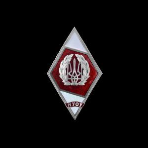 Фото Нагрудный знак (Ромб) об окончании «НУОУ» (красный) (Национальный университет обороны Украины имени Ивана Черняховского)