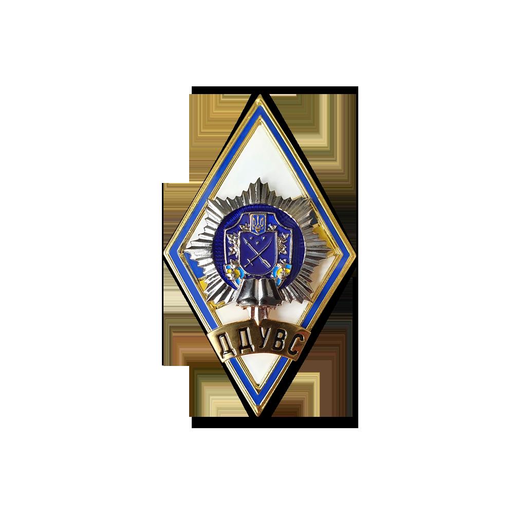 Фото Нагрудний знак (Ромб) про закінчення «ДДУВС» (Дніпропетровський державний університет внутрішніх справ)