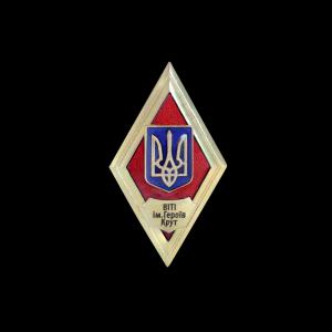 Фото Нагрудний знак (Ромб) про закінчення «Військового інститут телекомунікацій та інформатизації імені Героів Крут»