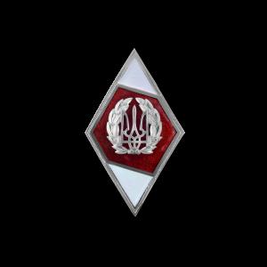 Фото Нагрудный знак (Ромб) об окончании «Национального университета обороны Украины имени Ивана Черняховского» (тактический уровень)