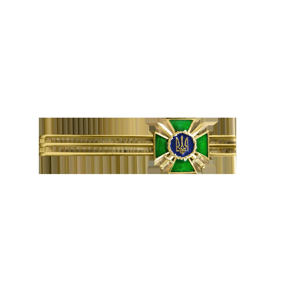Фото Затискач для краватки Державної прикордонної служби України (ДПСУ)