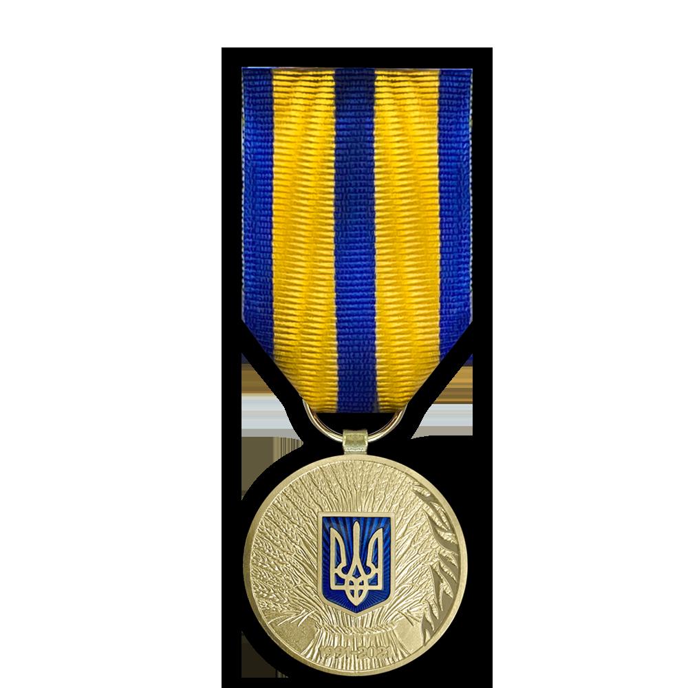 Фото Ювілейна нагрудна медаль «30 років Незалежності України»