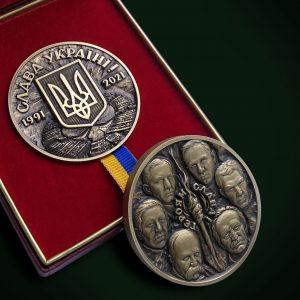 Фото Памятная сувенирная медаль «30 лет независимости Украины»